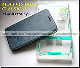 Синий современный чехол книжка Xiaomi Redmi 4X Mofi Vintage Classical эко кожаный dark blue, фото 6
