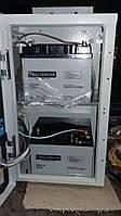 Электоящик для системы освещения