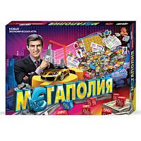 Игра настольная Мегаполия Danko Toys