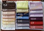 Комплект постельного белья  , Сатин однотонный  Микс №4032+№005 . Двуспальный на резин., фото 2