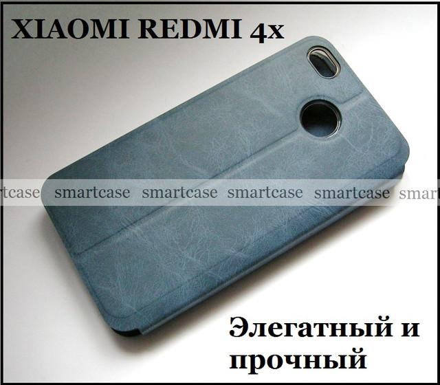 синий чехол mofi vintage Xiaomi Redmi 4x купить