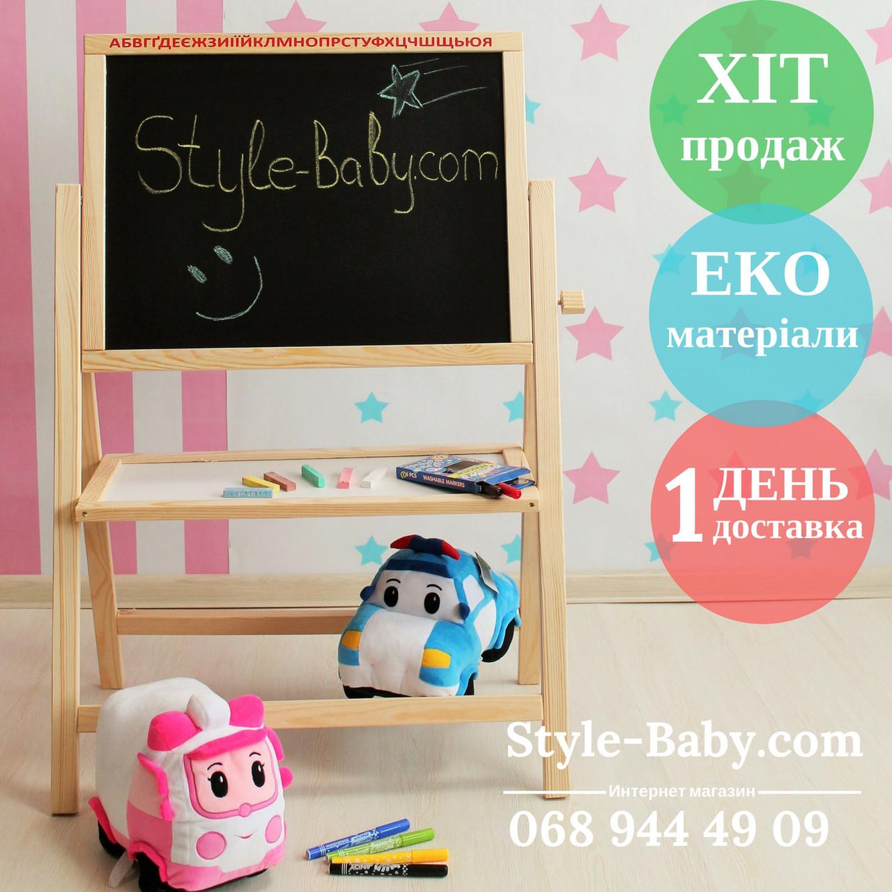 Мольберт двухсторонний магнитный для рисования мелом и маркерами  крутяшка - Style-Baby детский магазин в Киеве