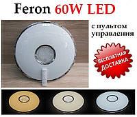 """Светодиодный светильник с пультом Feron Al5100 60W EOS (эффект """"звездного неба"""")"""