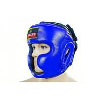 Шлем боксерский (с полной защитой) кожа ZELART ZB-5007