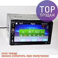 2din Магнитола Pioneer TS-6220 GPS+USB+SD+Bluetooth+TV / аксессуары для авто