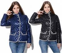 Демисезонная куртка Letta, фото 1
