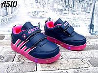 Детские синие  кроссовки со светящейся подошвой экокожа   27,28,29 р  29