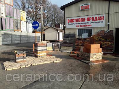 Ступени декоративные бетонные Золотой Мандарин