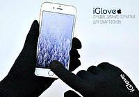 Original Сенсорные Перчатки iGlove