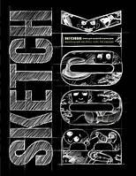 Скетчбук Визуальный экспресс-курс рисования (черный)