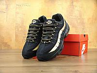 Мужские черные кроссовки Nike Air Max 95 | Люкс Копия, фото 1