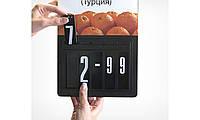 Кассета цен формат А4 (222008-10)