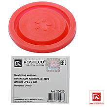 """Мембрана клапана вентиляции картерных газов клапанной крышки OPEL, GM силикон """"ROSTECO"""""""