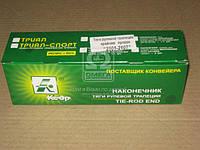 Тяга трапеции рулевая ВАЗ 2101 правая с метизами в упаковке (длин+корт.+муфта)  (производитель КЕДР)