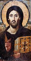 Икона Синайский Спас (малая)