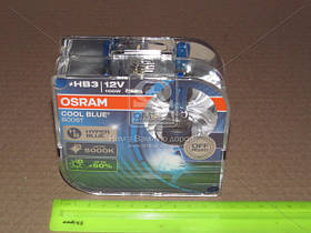 Лампа фарная HB3 12V 100W P20d COOL BLUE BOOST DUOBOX 4800К (пр-во OSRAM) 69005CBB-HCB-DUO