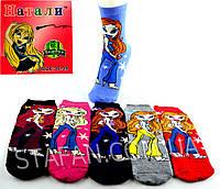 Детские  махровые носки для девочек Nanhai C 923 Z. В упаковке 12 пар