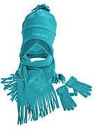 Набор зимний Hi-Tec Lady Bonny Set SEA BLUE