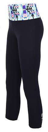 Спортивные штаны женские  Hi-Tec Lady Lunga BLACK, фото 2