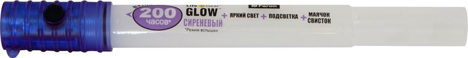 Фонарь ручной влагозащищённый TL020  2 Leds 3*AG13 (+мигалка+свисток) Сиреневый
