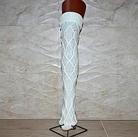 Длинные  женские гетры с носком, выше колена белого цвета