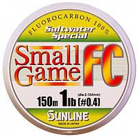 Флюорокарбон Sunline SWS Small Game FC 150м 0.148мм 3.0LB матч/тонущ.