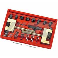 Комплект инструментов работы с цепью ГРМ Mercedes 4476