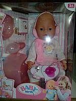 Пупс Baby Born с аксессуарами 8006-445AB