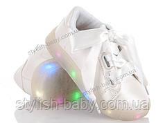 Детская спортивная обувь со светящей подошвой бренда Солнце для девочек (рр. с 25 по 30)