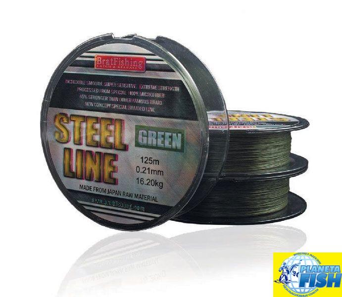 Шнур BratFishing Steel Line Green 125м