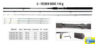 Фідер BratFishing G-Feeder Rods 3,0 m (up to 110g)