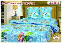 Комплект детского постельного белья полуторный «Фиксики»