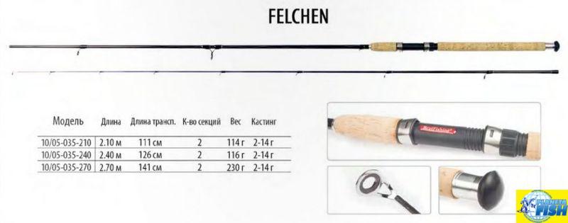 Спиннинг Bratfishing Felchen 2,40m  (2-14g)