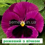 Віола Карма F1 (колір на вибір) 100 шт., фото 5