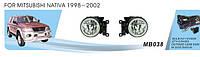 Противотуманные фары Митсубиши Паджеро Спорт с 1997- (производитель DLAA)