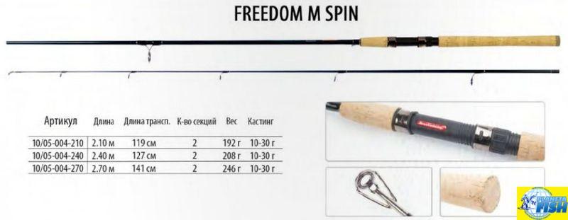 Спиннинг BratFishing Freedom M Spin 2.7m (8-30g)