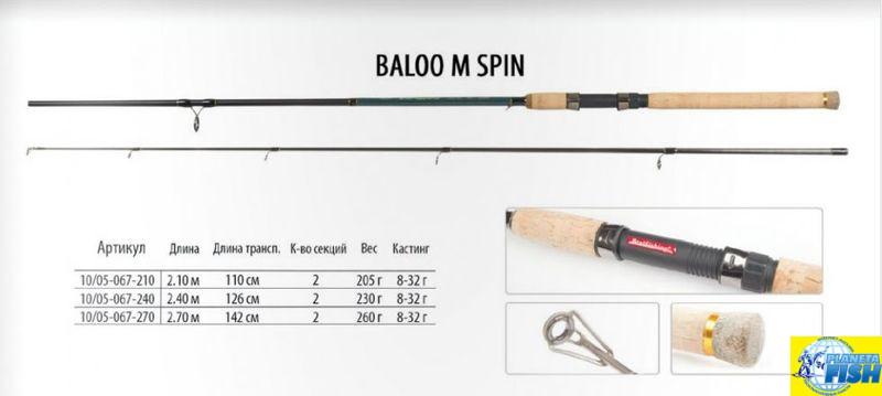Спиннинг BratFishing Baloo M Spin 2,4m (8-32g)