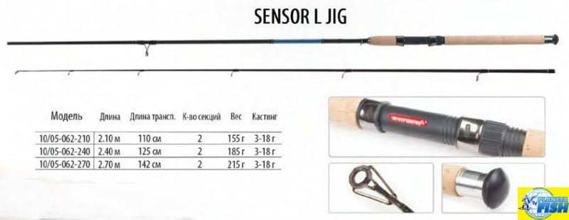 Спиннинг BratFishing Sensor L Jig 2.1m (3-18g)