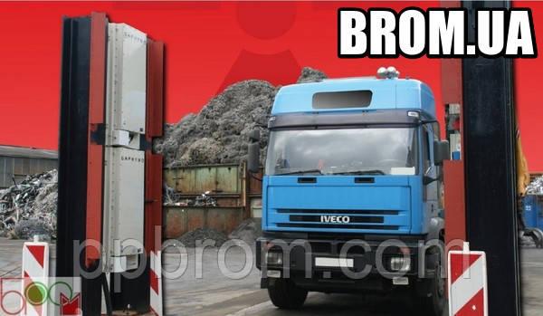 SaphyGATE G система радиационного радиометрического контроля грузовых авто и ж/д, отходов, портальный монитор, фото 1