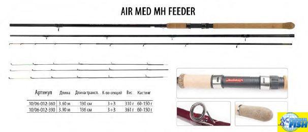 Фидер BratFishing Air Med MH Feeder 3,9m (60-150g)