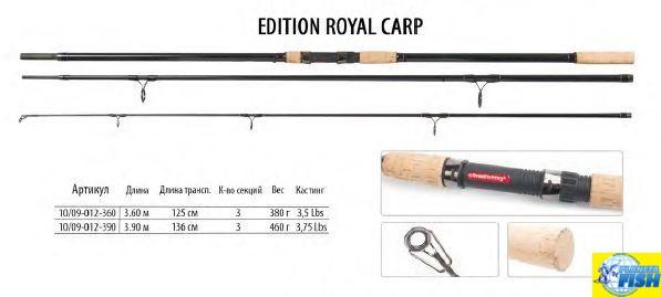 Карповое удилище BratFishing Editional Royal Carp 3.6м (3.5lbs)