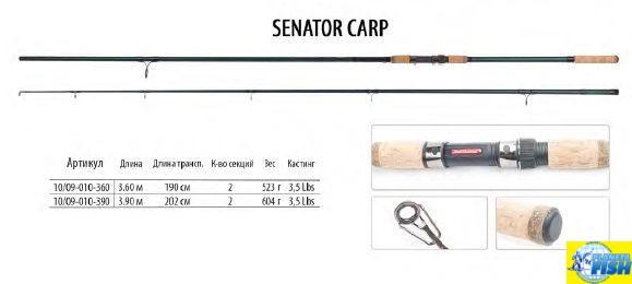 Карповое удилище BratFishing Senator Carp 3.9 м (3.5lbs)