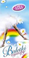 """Колготы детские для танцев """"Анна""""(30ден)(белые), фото 1"""