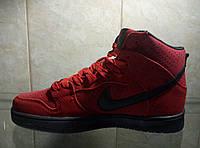 Кроссовки подростковые Nike air max  37,38,39,40,41 рр.