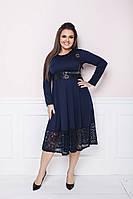 """Нарядное трикотажное платье-миди """"Majenta"""" с кружевом и портупеей (большие размеры)"""