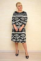 Платье - Модель Л397-5, фото 1