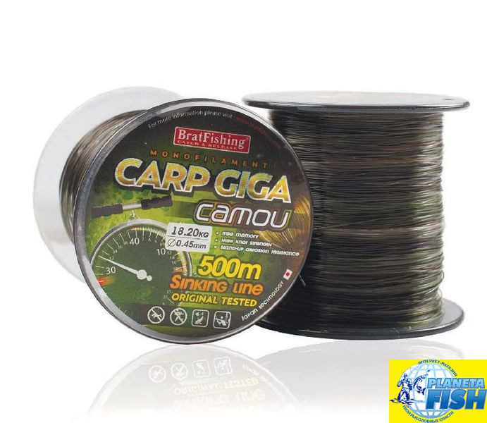 Леска BratFishing Carp Giga Camou 500м