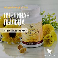 Форевер Пчелиная пыльца (100 табл.), фото 2