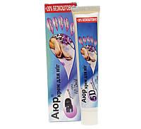 Крем для ног 5D от грибка и неприятного запаха