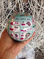 Кукла-сюрприз в шарике LOL Surprise S2